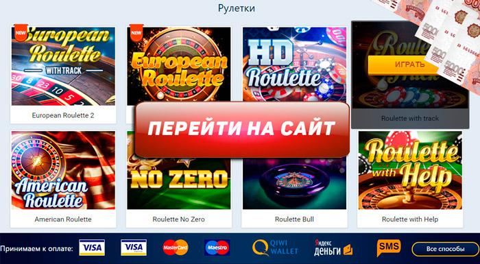 Прохождение игры русская рулетка