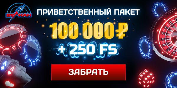 Online рулетка игра