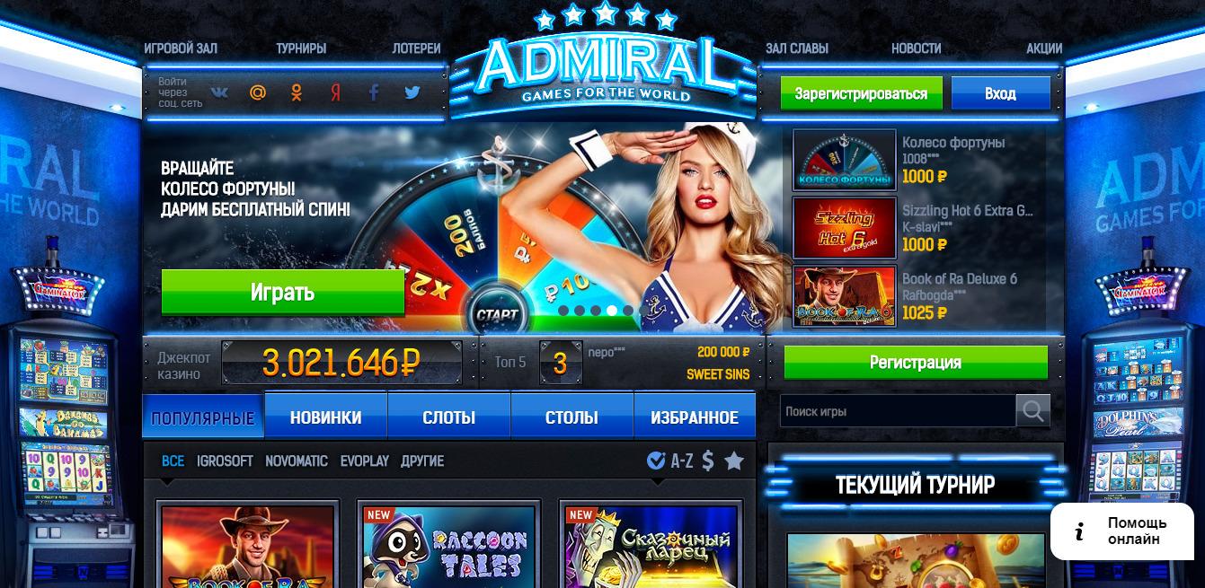 Азартные карточные игры дурак на раздевания