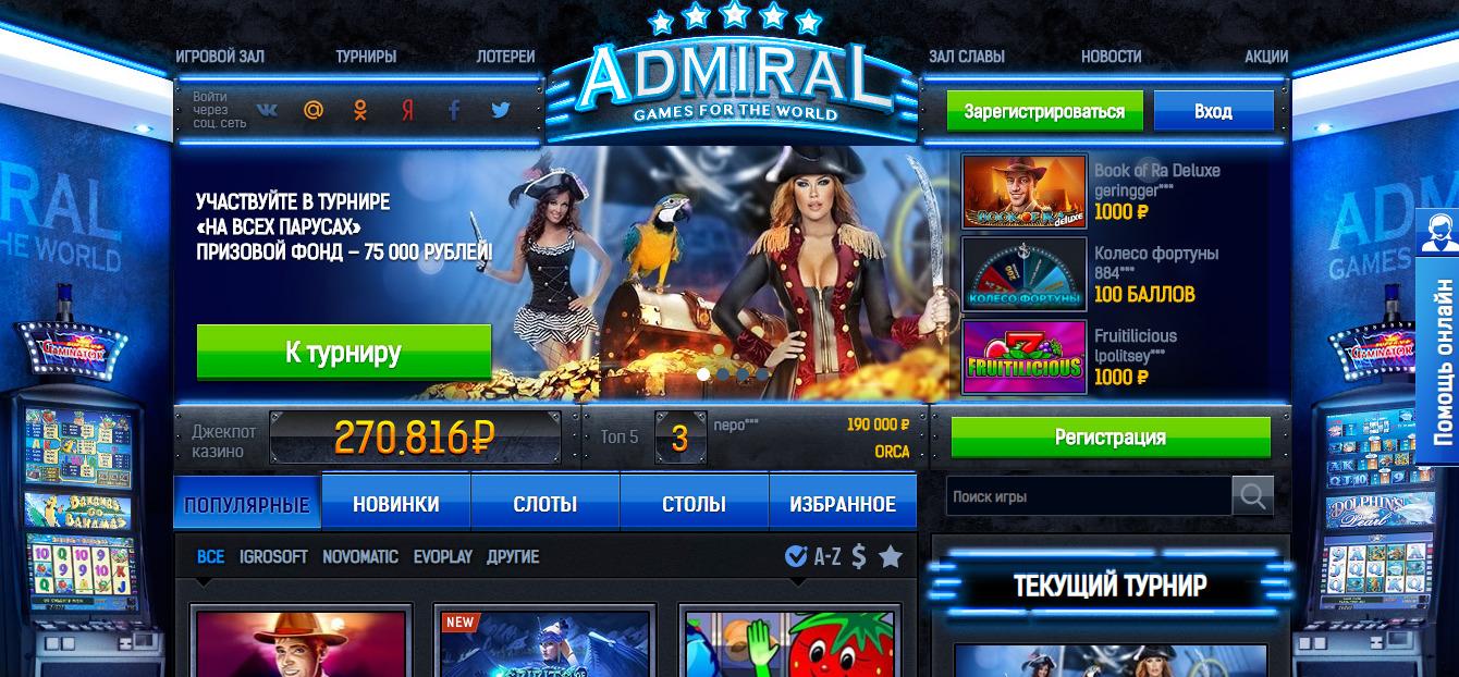 Игровые автоматы чукча оливер бар играть бесплатно онлайн