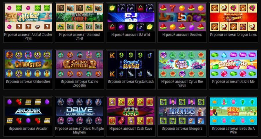 Топ 10 онлайн казино украины