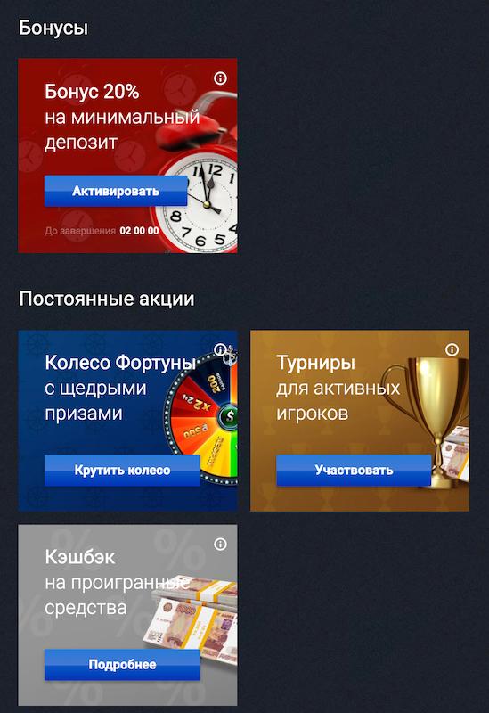 Vavada казино 100 фриспинов при регистрации