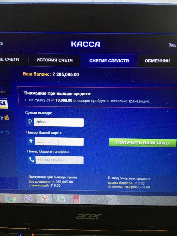 Рулетка видеочат онлайн бесплатно без регистрации только флеш игра игровые автоматы скачать на нетбук