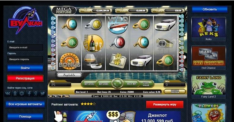 Формоза игровой автомат играть бесплатно и без регистрации hot city игровые автоматы