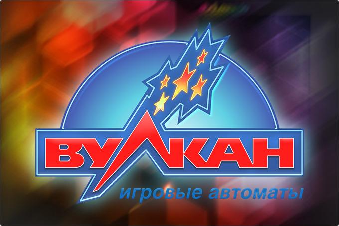 Вулкан казино онлайн смотреть сибирская рулетка 2 сезон онлайн