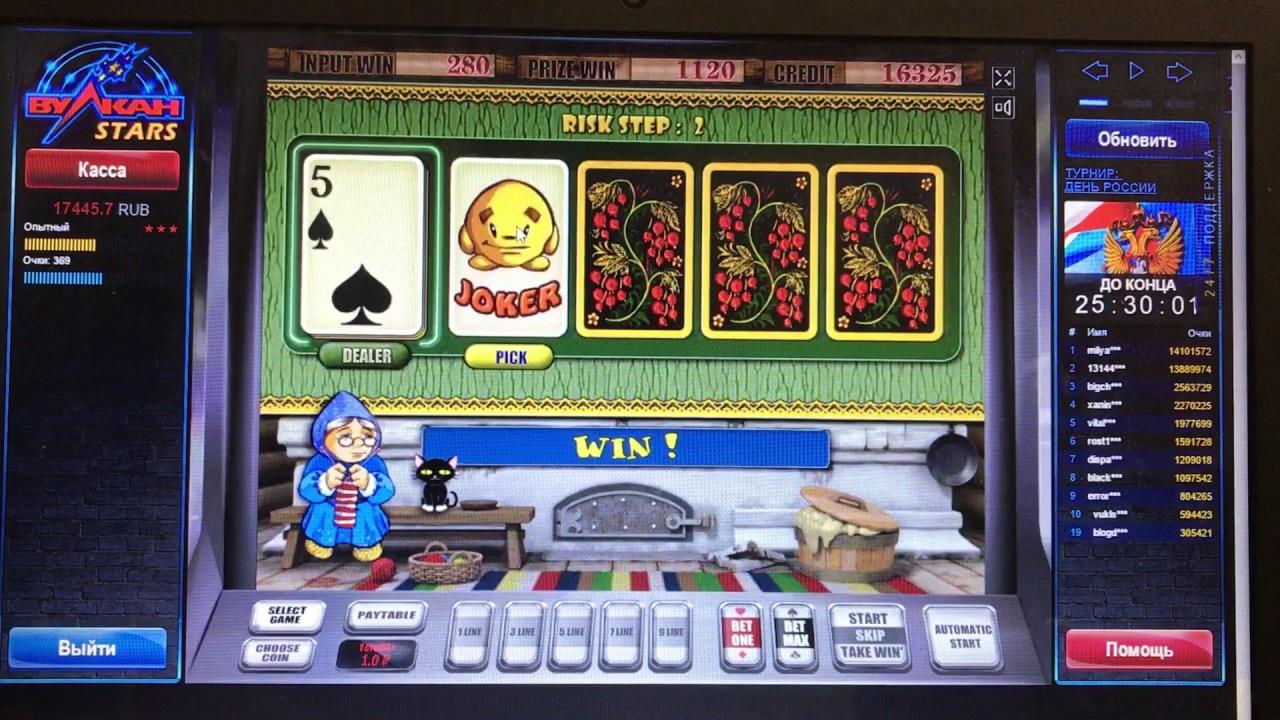 играть на яндекс деньги в игровые автоматы