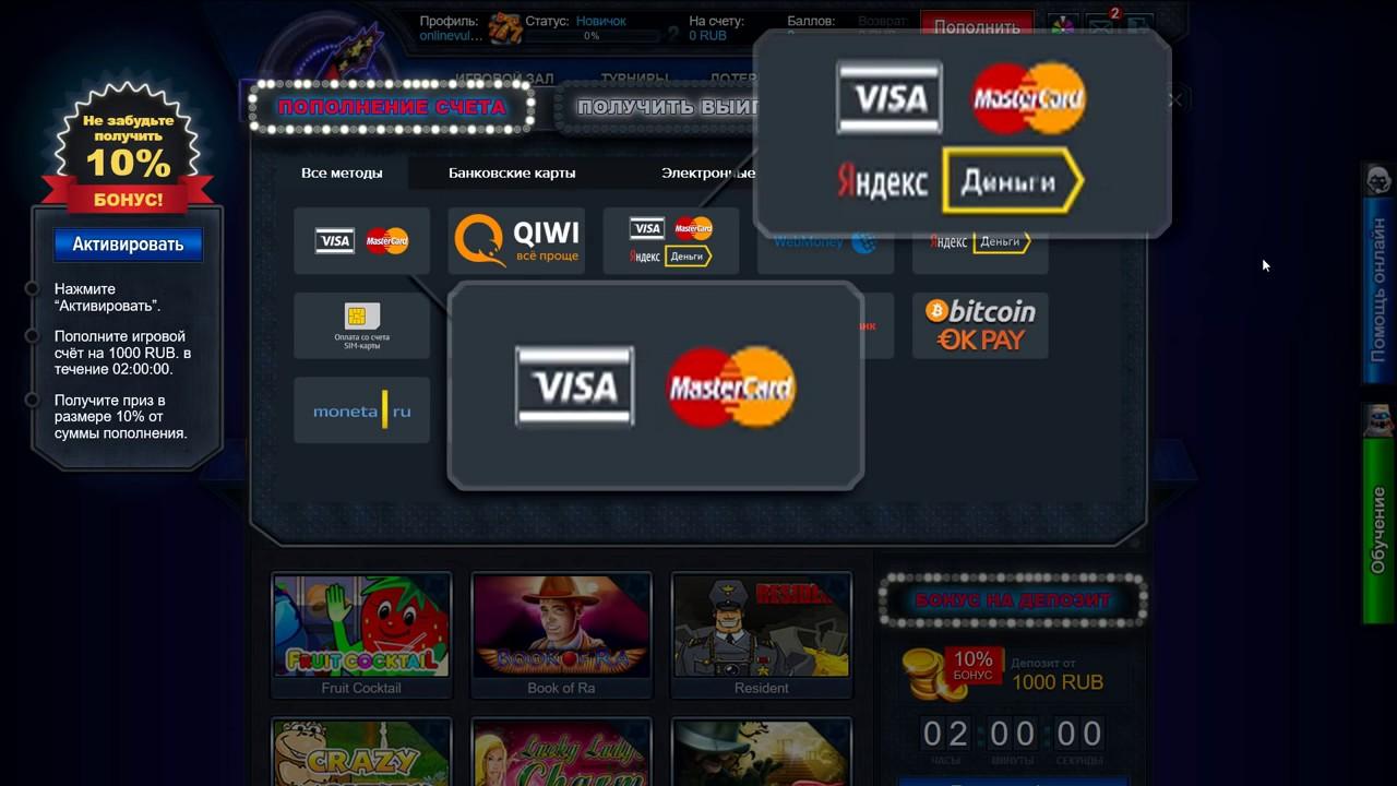 играть в игровые автоматы азино777 на деньги с выводом денег на карту сбербанка