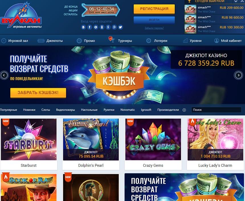 Играть бесплатно в онлайн аппараты ы казино в игру пираты
