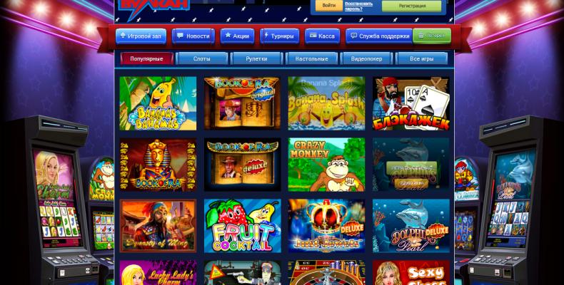 Комбинации в игровые автоматы игровые автоматы гладиатор онлайн бесплатно в