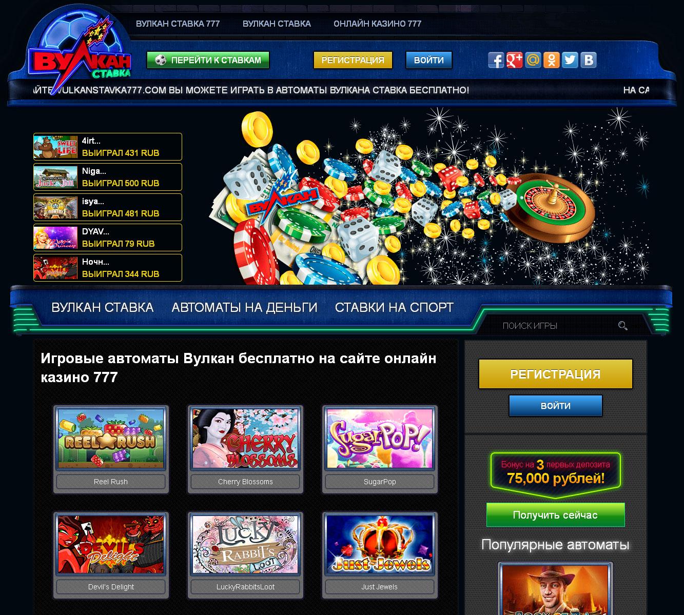 Как выигрывать деньги в казино на самп казино рояль онлайн смотреть в хорошем