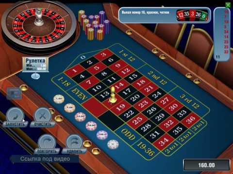 Чудо слот казино бездепозитный