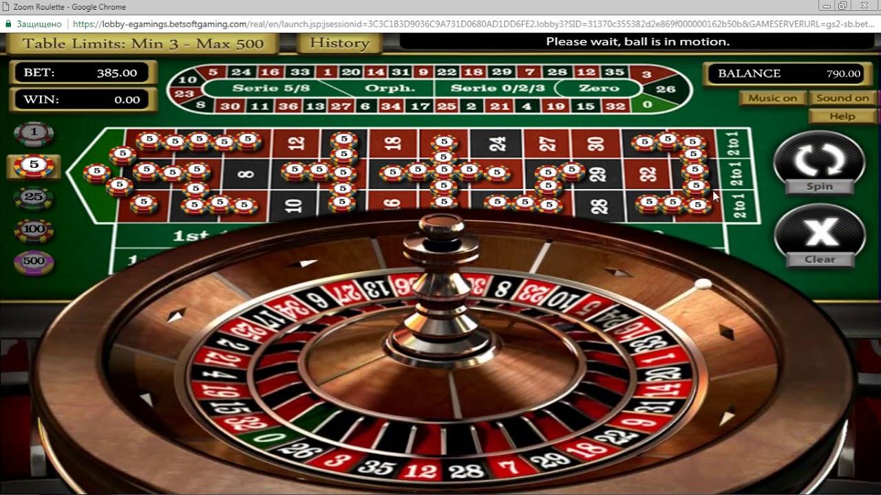 Азартные игры среди млолод жи