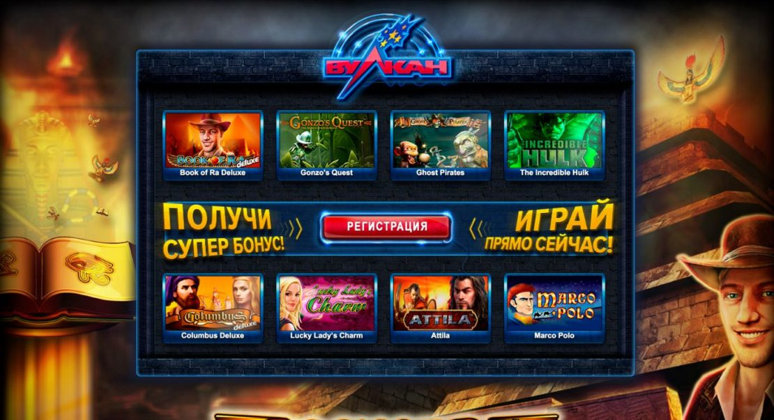 Играть бесплатно в игровые автоматы хуторок игровые автоматы в абакане адреса