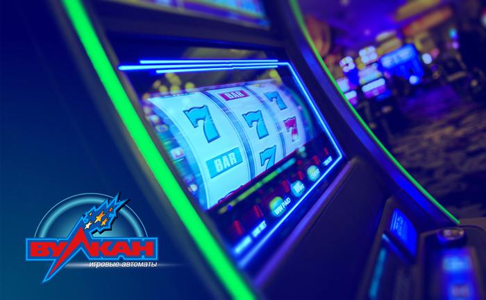 Доход казино вулкан онлайн покер за деньги