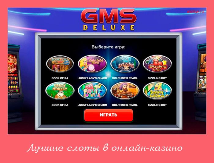 Игровые автоматы venetian carnival онлайн бесплатно